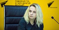 Шеф-редактор Дирекции мультимедийных центров Sputnik Маргарита Некрасова. Архивное фото