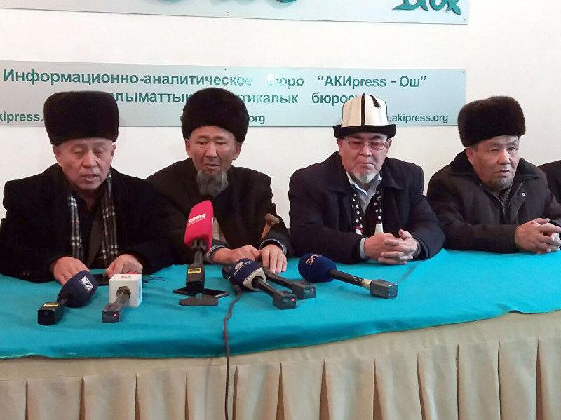 Родственники убитого главы надзорного органа Баткенской области Анарбая Мамажакыпова Абдылда Темирбердиев
