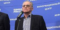 Член экспертного совета Института социально-экономических и политических исследований Алексей Зудин. Архивное фото