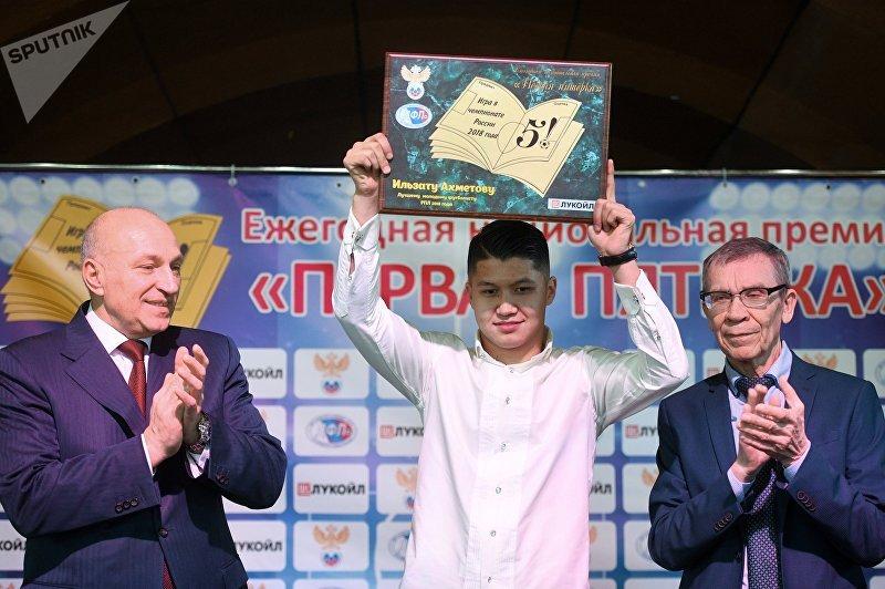 Вручение премии Первая пятерка футболисту ЦСКА И. Ахметову