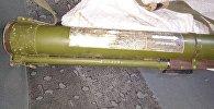 Гранатомет, обнаруженный в такси в городе Никополь Днепропетровской области Украины