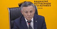 Кыргызстанцев кидают при трудоустройстве в РФ — как не стать обманутым