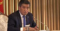 Сооронбай Жээнбеков: Матраимовдор КСДПга жан дили менен иштеп берген. Видео