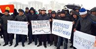 Участники митинга в поддержку этнических кыргызов КНР у посольства Китая в Бишкеке