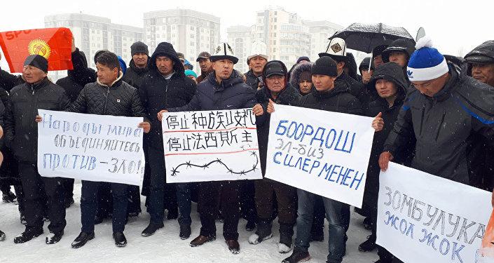 Митинг у посольства Китая