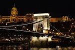 Вид на город Будапешт. Архивное фото
