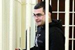 Анар Аллахверанов, обвиняемый в убийстве чемпиона мира и Европы по пауэрлифтингу Андрея Драчева, на заседании суда в Хабаровском краевом суде.