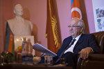 Чрезвычайный и Полномочный Посол Азербайджанской Республики в КР Гидаят Оруджев во время интервью корреспонденту Sputnik Кыргызстан