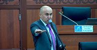 Вы еще не доросли! Видео ссоры депутата и спикера Жогорку Кенеша