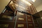 Банковские ячейки. Архивное фото