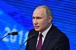 Президент РФ Владимир Путин во время ежегодной большой пресс-конференции в Центре международной торговли на Красной Пресне.