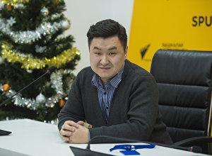 Sputnik Кыргызстан агенттигинин журналисти Азамат Аралбаев