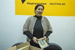 Түп районунун Ак-Булак айылдык китепканасынын жетекчиси Гүлмира Кушалиева