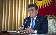 Архивное фото президента Кыргызской Республики Сооронбая Жээнбекова во время первой пресс-конференции по итогам 2018 года