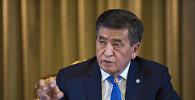 Президент Кыргызской Республики Сооронбай Жээнбеков отвечает на вопросы во время первой пресс-конференции по итогам 2018 года