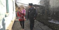 Как работает бишкекский участковый — один день из жизни милиционера. Видео