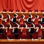 Празднование 40-летия политики реформ и открытости в Китае
