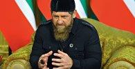 Чеченстандын башчысы Рамзан Кадыровдун архивдик сүрөтү