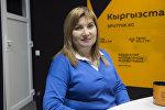 Директор школы миротворчества и медиа технологий в Центральной Азии Инга Сикорская во время беседы