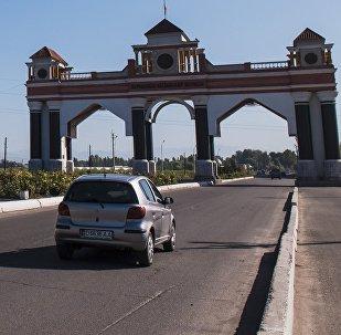 Жалал-Абад шаарына киреберишиндеги арка. Архивдик сүрөт