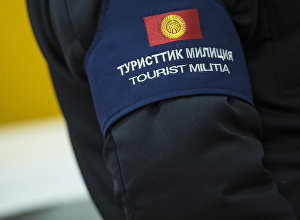 Шеврон сотрудника туристической милиции в Кыргызстане