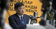 Өнүгүү-Прогресс фракциясынын лидери Бакыт Төрөбаев