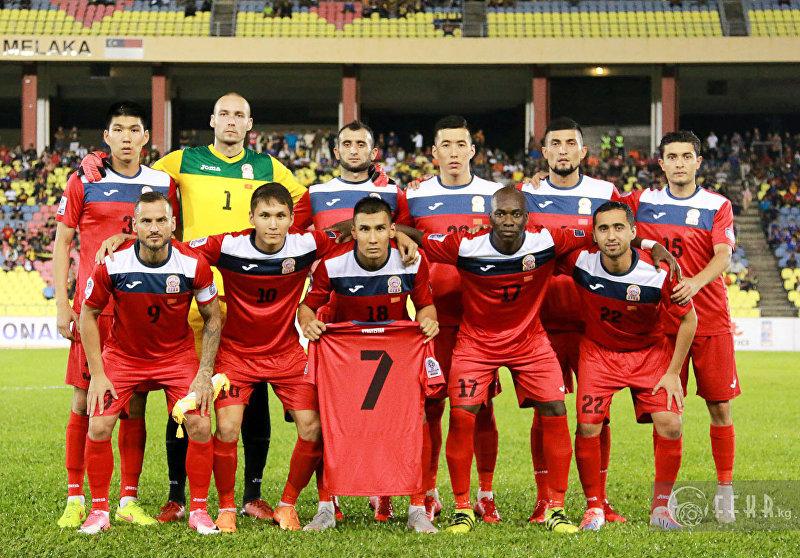 Национальная сборная Кыргызстана на поле