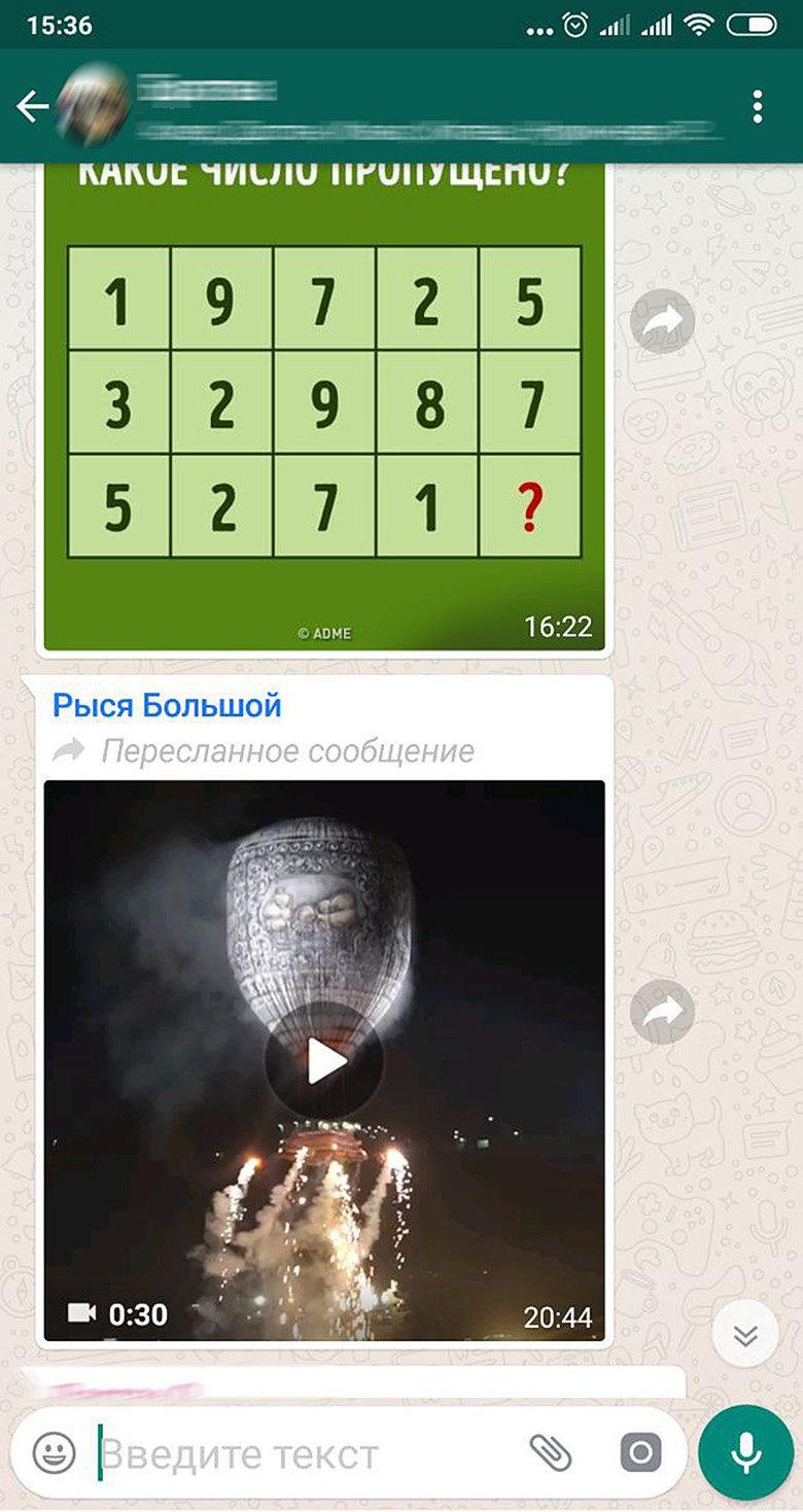 Кыргызстанцы распространяют в мессенджере WhatsApp видео, запечатлевшее взрыв воздушного шара с фейерверками