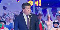Жээнбеков поздравил детей, Атабеков спел — видео с президентской елки