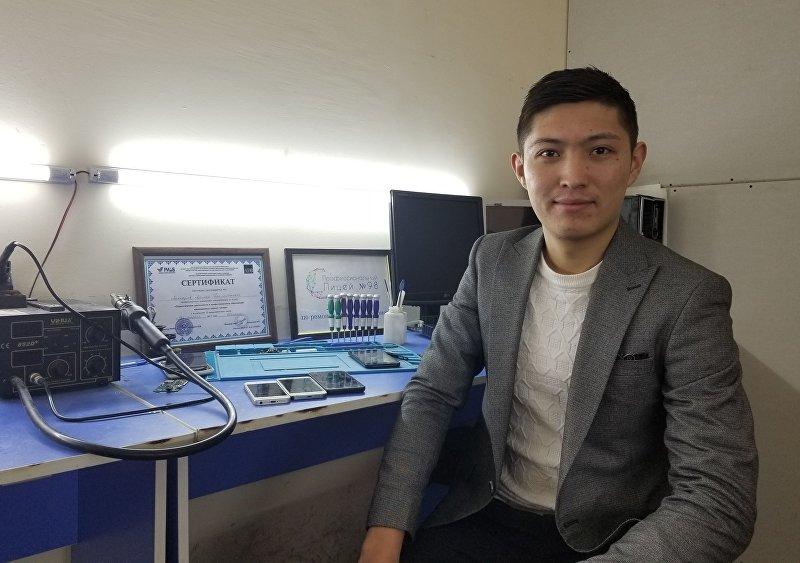 Основатель, специалист и преподаватель центра обучения Академия Smart Азамат Айткулов