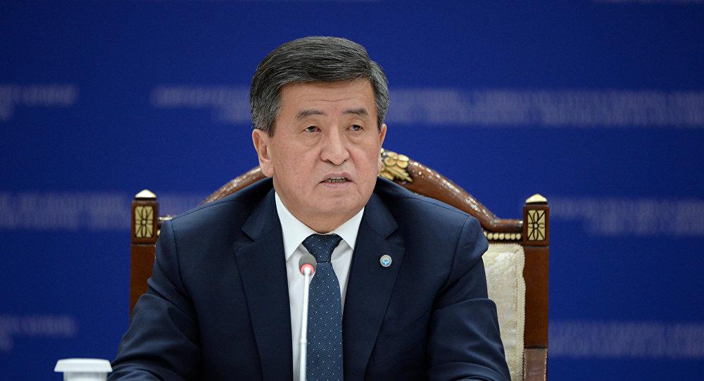 Президент Сооронбай Жээнбеков Соттук реформа боюнча кеңештин экинчи жыйынында