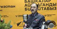 Бишкек ШИИББдин башчысынын биринчи орун басары Нурбек Калыкеев. Архив