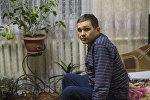 Экс-директора Центра реабилитации детей и молодежи при мэрии Бишкека Алексей Петрушевский. Архивное фото