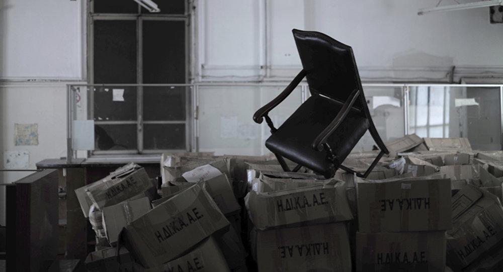 Кресло. Архивдик сүрөт