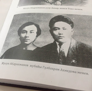 Легендарлуу кыргыз саясатчысы Жусуп Абдрахманов (оңдо). Архив