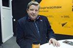 Руководитель представительства Россотрудничества в Кыргызстане Виктор Нефедов во время беседы на радио