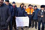 Акция протеста местных жителей Кок-Мойнок против разработки урана в Таш-Булак