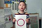 Малыши учат кыргызстанцев правилам поведения на дорогах — милое видео