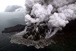 Подводное извержение. Архивное фото