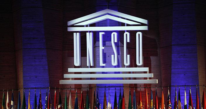 ЮНЕСКО катышуучуларынын мамлекеттеринин желектери. Архивдик сүрөт