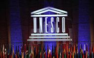 Логотип ЮНЕСКО. Архивное фото