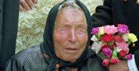 Вангелия Гуштерова, также известная как Ванга. Фото 11 августа 1996 года