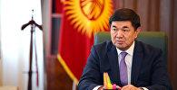 Архивное фото премьер-министра Кыргызстана Мухаммедкалыя Абылгазиева