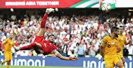 Бириккен Араб Эмирликтеринде (БАЭ) футбол боюнча Азия биринчилиги