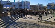 Борбордук Ала-Тоо аянтындагы митинг