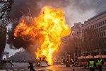 Францияда күйүүчү майдын кымбаттоосуна каршы чыккан элдин полиция менен кагылышы. 24-ноябрь