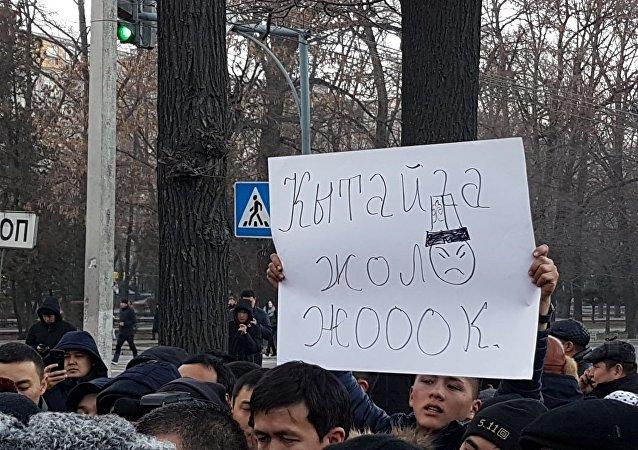 Плакат митингующих у здания КТРК в Бишкеке
