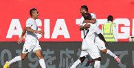 Кубок Азии по футболу 2019. Кыргызстан и Китай