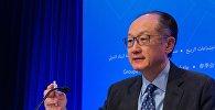 Президент Всемирного банка Джим Ён Ким. Архивное фото