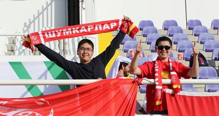 Федерация футбола КР распространила фотографии с фанатами, у которых были флаги, шарфы с надписью Шумкарлар (Соколы) и другая атрибутика